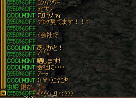 RedStone 07.11.09[02]