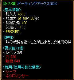 20071201012550.jpg