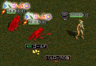 RedStone 07.12.11[00]