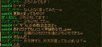 RedStone 07.12.20[00]