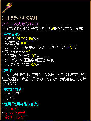 RedStone 08.01.22[09]