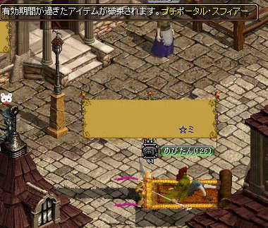 RedStone 08.02.04[19]