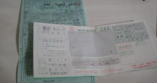 025_20091018195417.jpg
