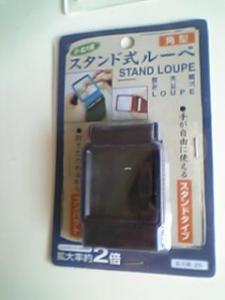 DVC10002_20090303195029.jpg