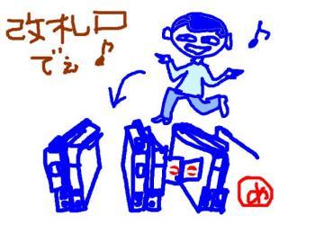 snap_medakazan_200811615514.jpg