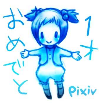 pixivtan