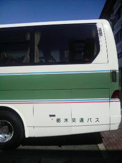 20090716122257