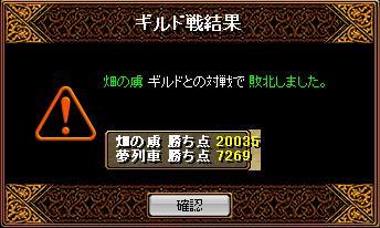 RedStone 08.09.09[12]_result
