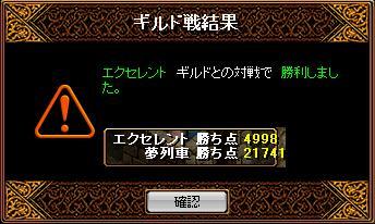 RedStone 08.09.12[12]_result