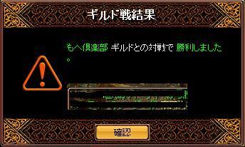 RedStone 08.09.14[05]_result