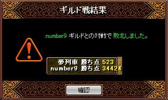 RedStone 08.09.16[01]_result