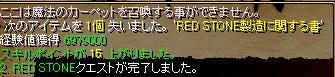 RedStone 08.09.17[03]