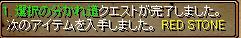 RedStone 08[1].09.19