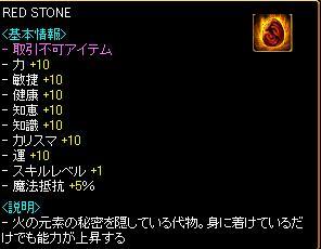 RedStone 08[2].09.19
