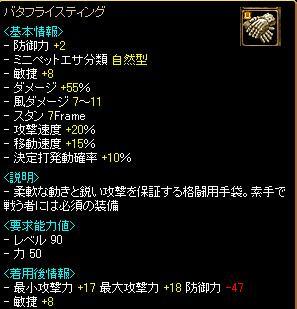 RedStone 08[5].09.19