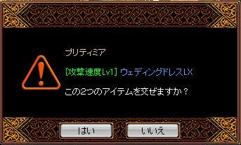RedStone 08.09.19[01]1