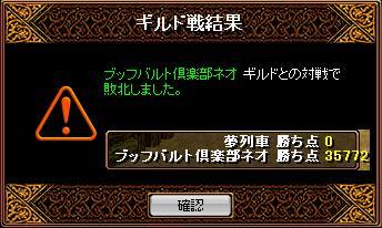 RedStone 08.09.19[08]_result