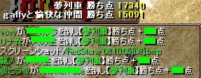 RedStone 08.10.05[09]_paint