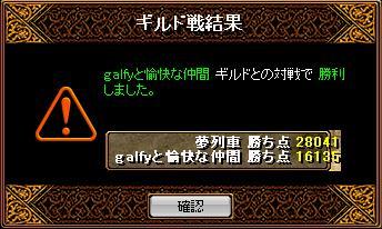 RedStone 08.10.05[17]_result