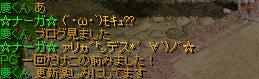 RedStone 08.10.04[01]