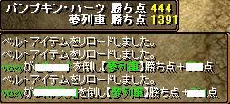 RedStone 08.10.10[04]