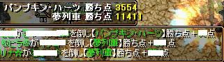RedStone 08.10.10[07]