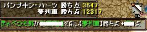 RedStone 08.10.10[08]