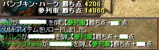 RedStone 08.10.10[09]