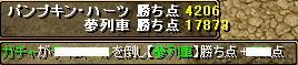 RedStone 08.10.10[11]