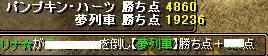 RedStone 08.10.10[13]