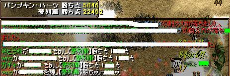RedStone 08.10.10[14]