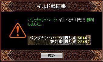 RedStone 08.10.10[15]