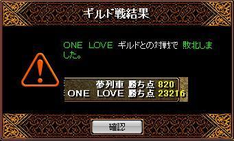 RedStone 08.10.13[00]