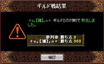 RedStone 08.10.13[02]