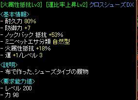 RedStone 08.10.17[00]