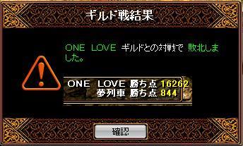 RedStone 08.10.18[00]