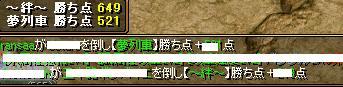 RedStone 08.10.19[06]