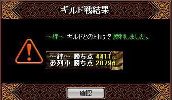 RedStone 08.10.19[26]