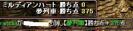 RedStone 08[3].10.20