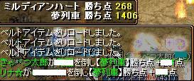 RedStone 08[4].10.20