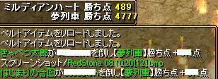 RedStone 08[5].10.20