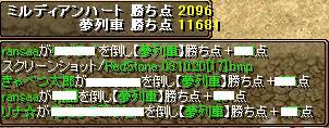 RedStone 08[6].10.20