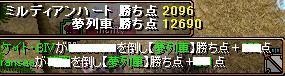 RedStone 08[7].10.20