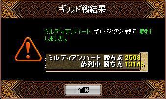 RedStone 08[8].10.21
