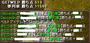 RedStone 08.10.27[08]