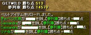 RedStone 08.10.27[10]
