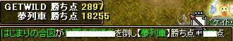 RedStone 08.10.27[15]