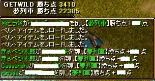 RedStone 08.10.27[17]
