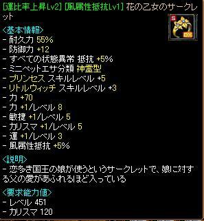 RedStone 08.10.29[02]