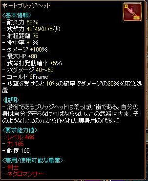 RedStone 08.10.30[02]
